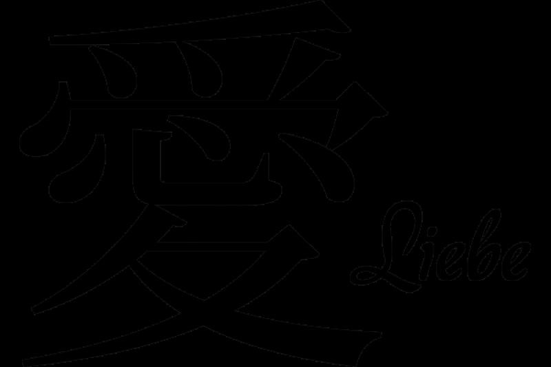 Japanisches Schriftzeichen Liebe - Motiv-Portal.de
